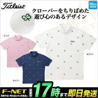 2017年春夏新作TitleistタイトリストゴルフウェアTSMC1727クローバー刺繍カノコシャツポロシャツ(メンズ)