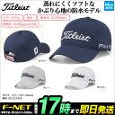 【日本正規品】 Titleist タイトリスト ゴルフ HJ...