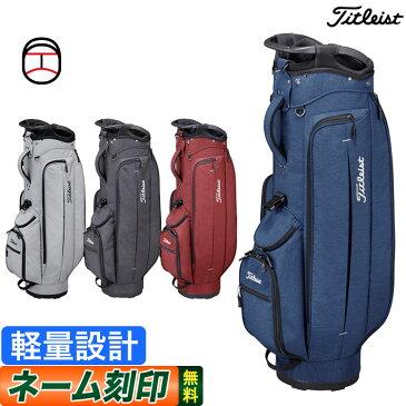 【日本正規品】Titleist タイトリスト ゴルフ 2020年モデル CB051 シティアクティブ キャディバッグ キャディーバッグ (軽量モデル)