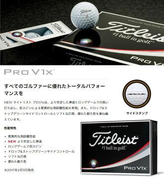 日本正規品2018年モデル Titleist タイトリスト PRO V1x プロV1x ゴルフボール 1スリーブ(3球) 【ゴルフグッズ用品】