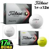 【日本正規品】 2021 Titleist タイトリスト ゴルフ PRO V1X 21 NEW プロV1 ゴルフボール 1ダース