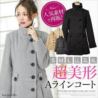 -Super good-looking A line coat P coat P coat peacoat coats trench coat