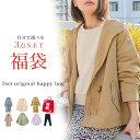 ●【送料無料】 選べるコーディネートセット選べる福袋 福袋