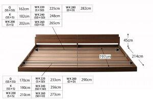 家族の将来を考えた、お得なベッド選びの方法とは…。将来分割して使える・大型モダンフロアベッド【LAUTUS】ラトゥース【羊毛入りデュラテクノマットレス付き】ワイドK240【受注発注】
