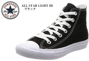 (CONVERSE) ALL STAR LIGHT HI コンバース オールスター ライト HI ハイカットカジュアルキャンバス スニーカー メンズ レディス 着用時のストレスを軽減する軽量タイプ
