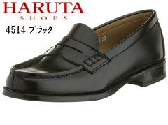 期間限定ポイント15倍((ハルタ)HARUTA NO.4514 2E ローファーシューズ★(組み合わせ自由)...