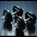 20kg〜60kgセットまでの5タイプ。すべてシャフト付き!ダンベル セット:ブラックタイプ 60kg...