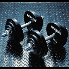 20kg〜60kgセットまでの5タイプ。すべてシャフト付き!ダンベル セット:ブラックタイプ 20kg...
