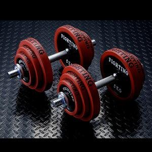 ダンベル セット:ラバータイプ 40kgセット / 筋トレ*