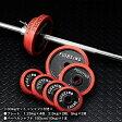 バーベル セット:ラバータイプ 30kgセット / 筋トレ ベンチプレス トレーニング器具 筋トレグッズ_スーパーセール特価