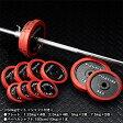 バーベル セット:ラバータイプ 50kgセット / 筋トレ ベンチプレス トレーニング器具 筋トレグッズ_スーパーセール特価
