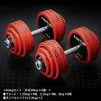 ダンベル セット:ラバータイプ 60kgセット (片手30kg×2個) / トレーニング器具 筋トレ 器具 筋トレグッズ_スーパーセール特価