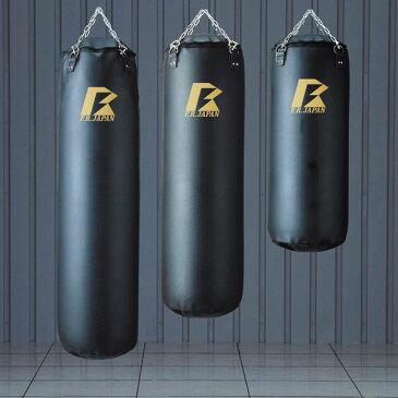 最高級本革サンドバッグ130 (φ40×H130) / サンドバッグ(サンドバック) 格闘 キックボクシング *