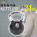 【20日エントリーでP5倍】ケトルベル 24kg ダンベル セット 女性用 ダイエット グローブ プレート トレーニング器具 筋トレ 筋トレグッズ