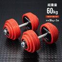 アレックス トレーニングギア ヘックス ダンベル 4kg DB-HRD-BL-4K ALEX