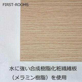 カフェテーブル・コーヒーテーブル直径60×高さ72.3cmナチュラル【補強板付】
