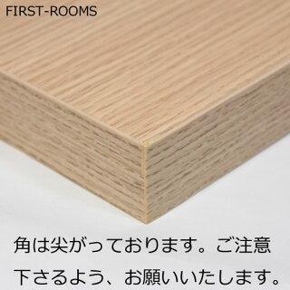 ローテーブルテーブル幅120×奥行き75×高さ34cmナチュラルフレーム脚ホワイトアジャスター付