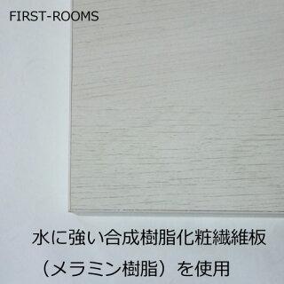 ローテーブルテーブル幅120×奥行き75×高さ34cmホワイトフレーム脚ブラックアジャスター付