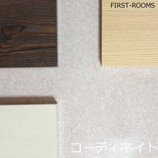 ローテーブル幅120×奥行き75×高さ34cmホワイトフレーム脚ブラックアジャスター付