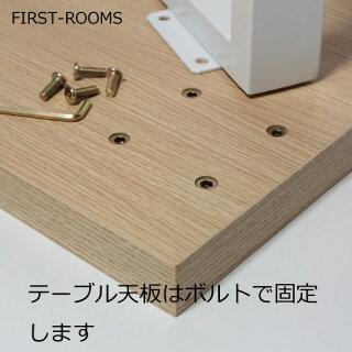 ローテーブル幅120×奥行き75×高さ34cmナチュラルフレーム脚ホワイトアジャスター付