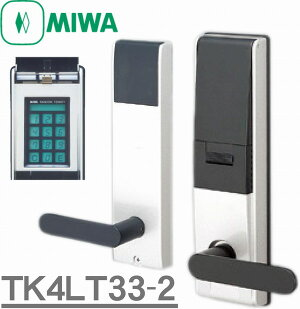 MIWATK4LT-33-2