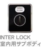 【FUKI INAHO インターロック オプション品】FUKI INAHO インターロック用 サブボディ連動サムターン