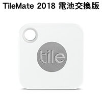 TILEMATE2018