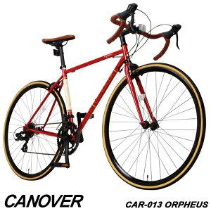 【在庫処分特価 セール】ロードバイク 700c 自転車 デュアルコントロールレバー 14段変速 軽量 クロモリ ライト付 CANOVER カノーバー CAR-013 ORPHEUS【組立必要品】
