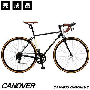 ロードバイク 700c 自転車 完成品 デュアルコントロールレバー 14段変速 軽量 クロモリ ライト付 CANOVER カノーバー CAR-013 ORPHEUS【完全組立】