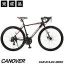 ロードバイク グラベルロード 自転車 完成品 700c 21...