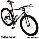 【1年保証付】クロスバイク 700c 軽量 クロモリフレーム 自転車 シマノ21段変速 CANOVER カノーバー CAC-024 HEBE【組立必要品】
