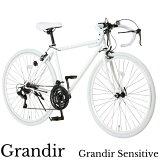 在庫処分特価 セール ロードバイク 自転車 700c シマノ21段変速 スタンド付 GRANDIR OT Grandir Sensitive 人気 街乗り【組立必要品】