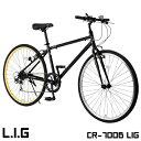 クロスバイク 700c 軽量 アルミフレーム 自転車 シマノ6段...
