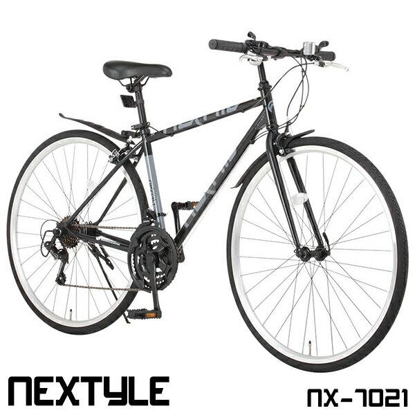 お買い物マラソン クーポン発行中  1年保証付 クロスバイク700c自転車シマノ21段変速ギアLEDライトワイヤー錠フェンダー