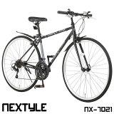 在庫処分 特価 セール クロスバイク 700c 自転車 シマノ21段変速ギア LEDライト ワイヤー錠 フェンダーセット NEXTYLE ネクスタイル NX-7021-CR【組立必要品】