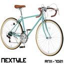 ロードバイク 自転車 700c シマノ21段変速 スタンド付...