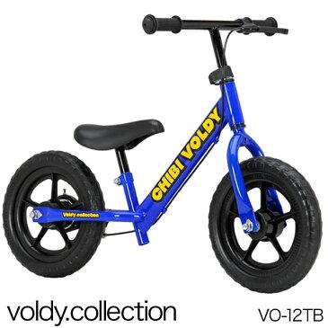 子供用自転車 ペダルなし自転車 12インチ バランスバイク トレーニングバイク 幼児用自転車 12インチ voldy.collection VO-12TB