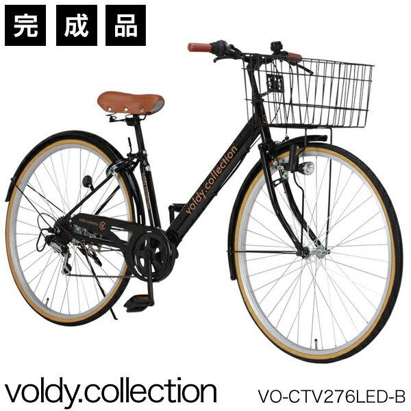 自転車・サイクリング, シティサイクル ! 27 8 6 voldy.collection VO-CTV276LED-B