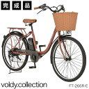 電動アシスト自転車 26インチ 完成品 電動自転車 シマノ外...