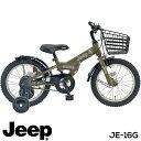 子供用自転車 JEEP ジープ 子ども自転車 16インチ【全...
