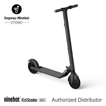 【4/30までポイント5倍】セグウェイ ナインボット電動キックボード 1年保証付 Segway Ninebot Kickscooter ES2 折りたたみ式 電動キックスクーター