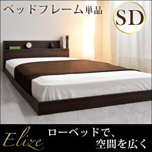 【送料無料/在庫有】 宮付き ローベッド すのこベッド セミダブル フレーム 宮付 木製 北欧 宮棚 すのこベット ローベット すのこ スノコ ベッド ベット ロー シンプル おしゃれ ベッドフレ