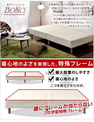 脚付ベッド