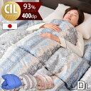 《送料無料》柄任せだからこの価格! 日本製 ホワイトダックダウン 93% 羽毛布団 新技術アレルGプラス ...