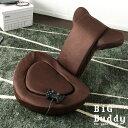 《送料無料》 大きさ1.3倍ビッグサイズ ゲーミング座椅子 Buddy the game chair バディー おしゃれ コンパクト ゲーム座椅子 低反発 メッシュ リクライニング チェアー ゲーム用 座椅子 座いす 座イス 椅子