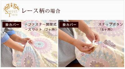 日本製布団7点セット