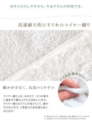 純日本製今治タオルケットシングルサイズ