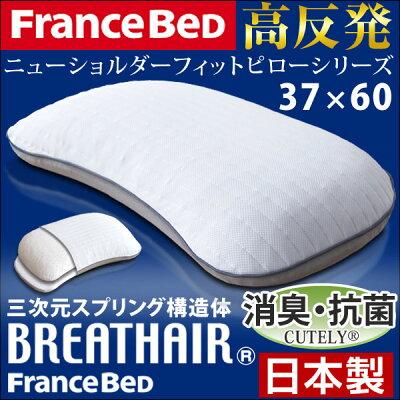 日本製高反発枕