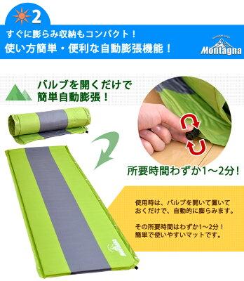 自動膨張マット自動膨張式マット2枚組
