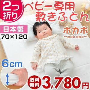 敷き布団 持ち運び 赤ちゃん マットレス